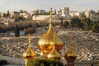 Дороги Иерусалима