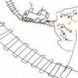 Поезд следует